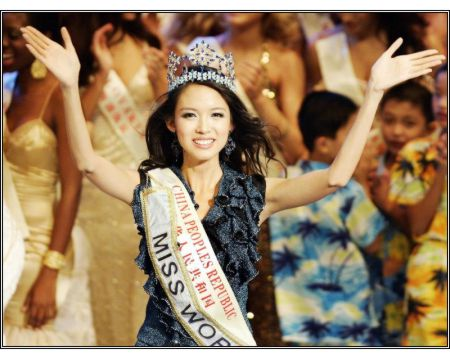 Miss World - Zhang Li Lin